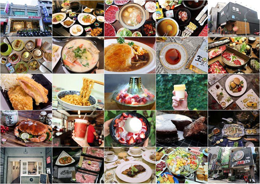 【活動紀錄】2018台南宴。作夥來辦桌:主辦單位介紹以及理念分享