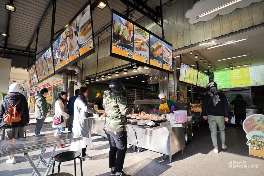 【台南美食】人潮滿滿的早餐店,新鮮現做,種類超多!曜陽營養三明治
