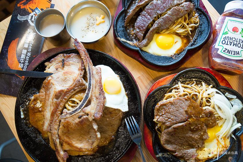 【台南美食】滿滿滿的戰斧豬排好吃又吸睛!飲料提供的竟然是自助式的珍珠奶茶耶~19號倉庫鐵板牛排 新營店