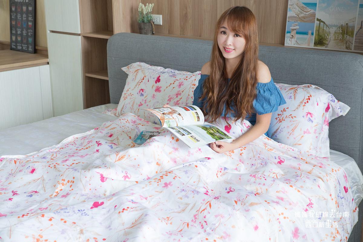 【寢具】翔仔居家SIANG.APATO,平價時尚的天絲,獨家款式獨家花色,都是女孩們會喜歡的啊!