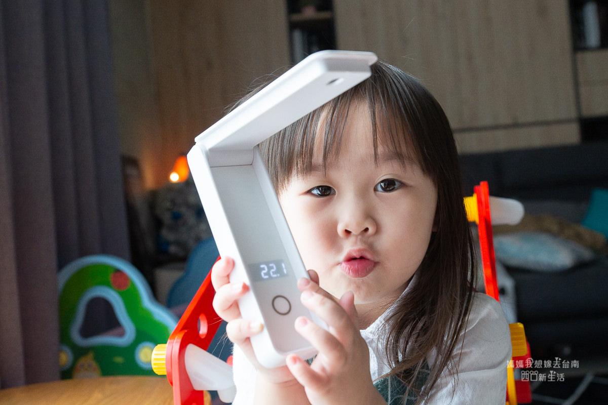 【育兒】家中必備好物,不破壞家中裝潢的電子身高尺!可從小量到大!!