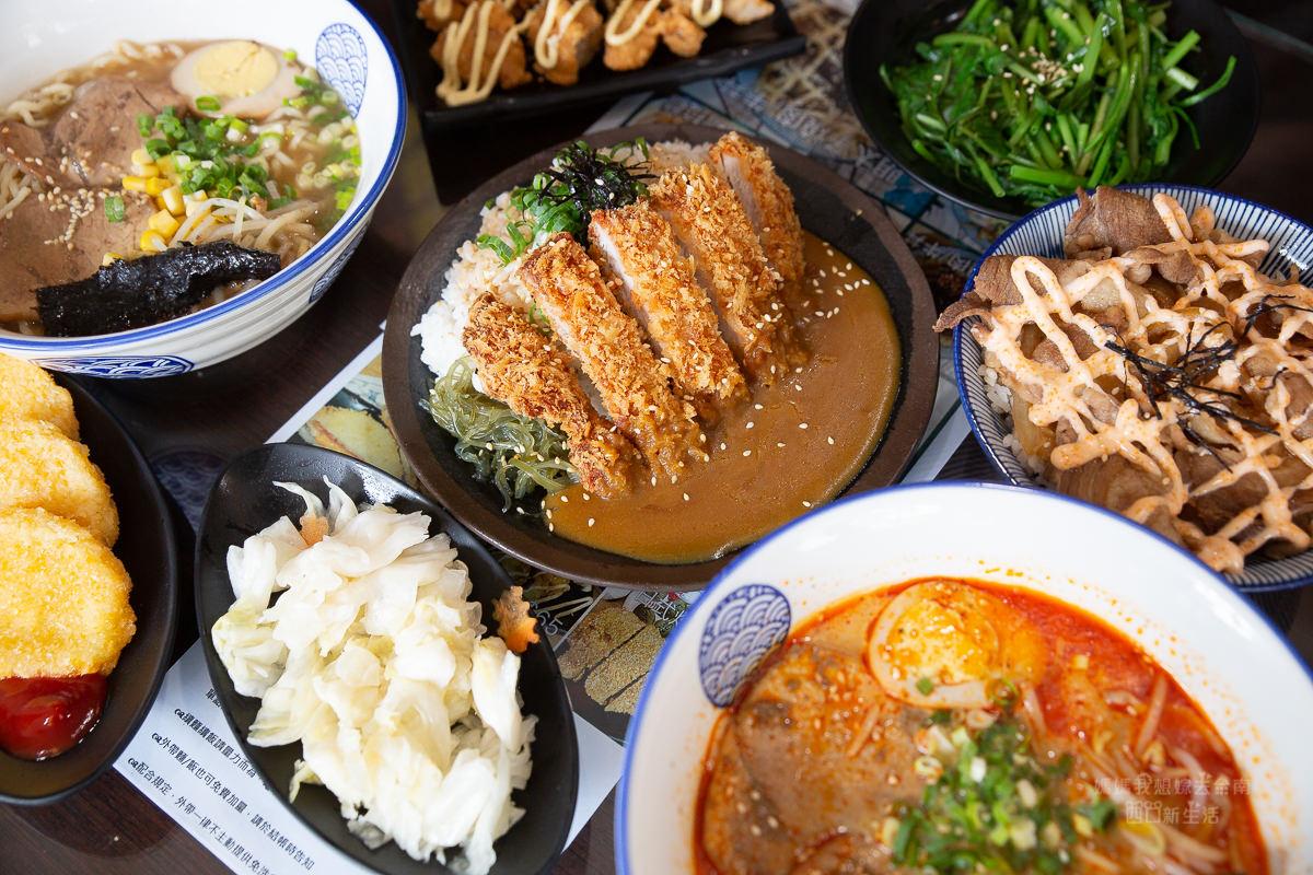 【大林國宅美食】平價美味的拉麵、丼飯!! 可以無限加飯加麵吃到飽~大食量小資族最愛!旭一家拉麵、烏龍、丼飯、揚物
