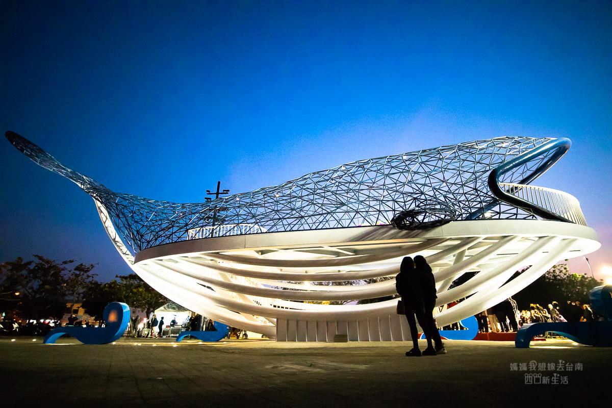【安平新景點】正式開幕!! 2019安平新景點!! 長23米高8米大的大鯨魚~大魚的祝福