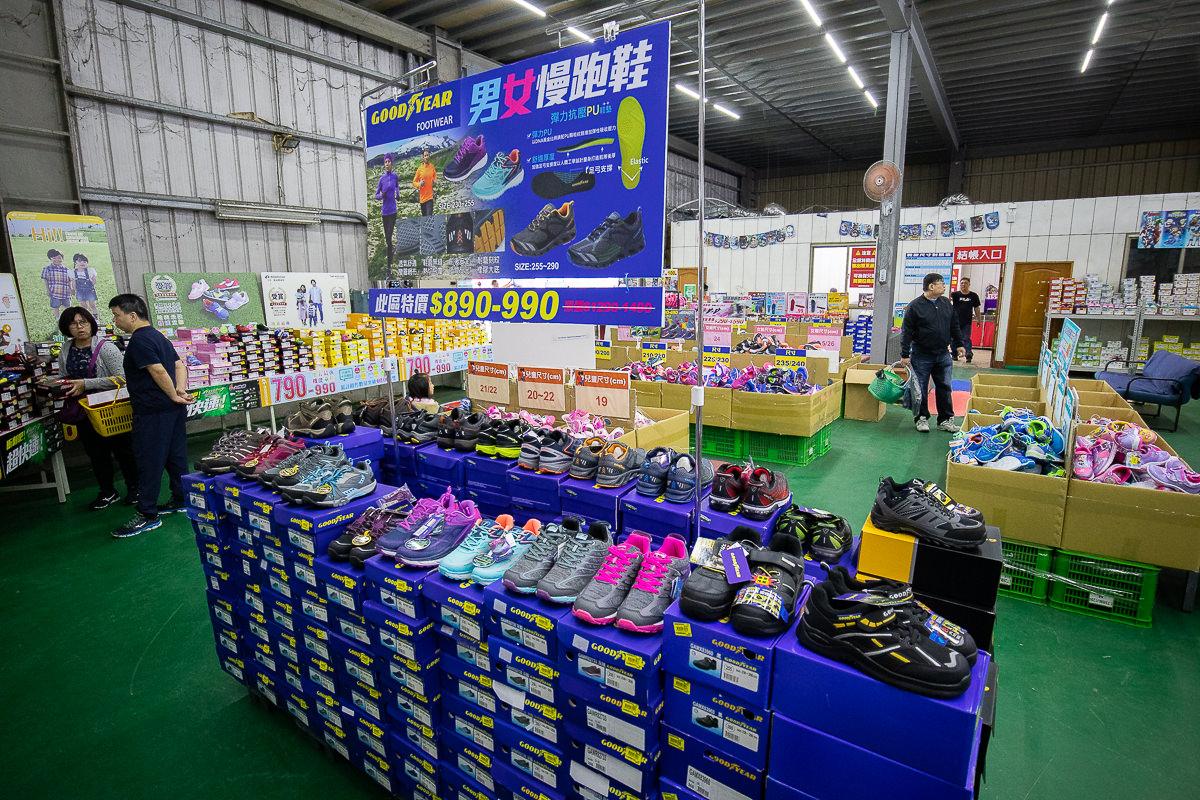 20190509164158 17 - 熱血採訪│2019大雅特賣會開始囉,只有11天,國際運動品牌,大人鞋款、童鞋、運動品牌服飾開賣