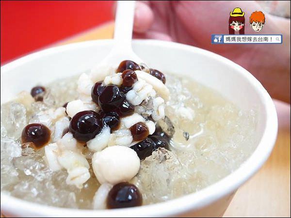 【台南】西門粉圓∥ 大粉圓~小粉圓~特別的粗冰口感喔!