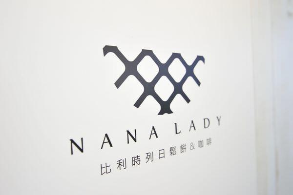 【左營】女孩的甜點小天地~NANA LADY