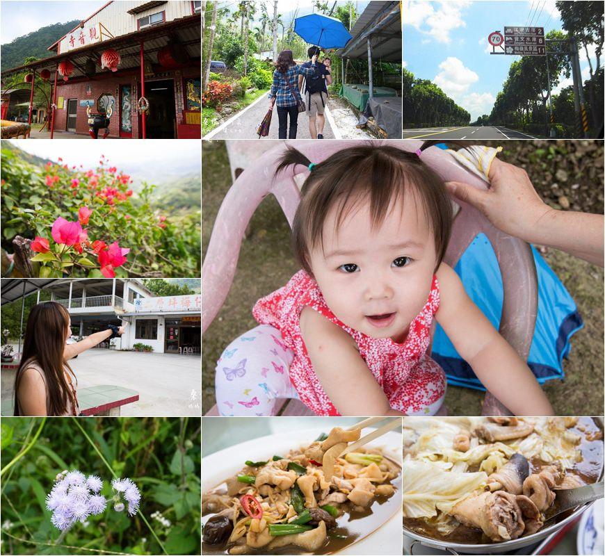 【台南楠西區】妞寶大爺歡樂輕旅行|梅嶺風景區|