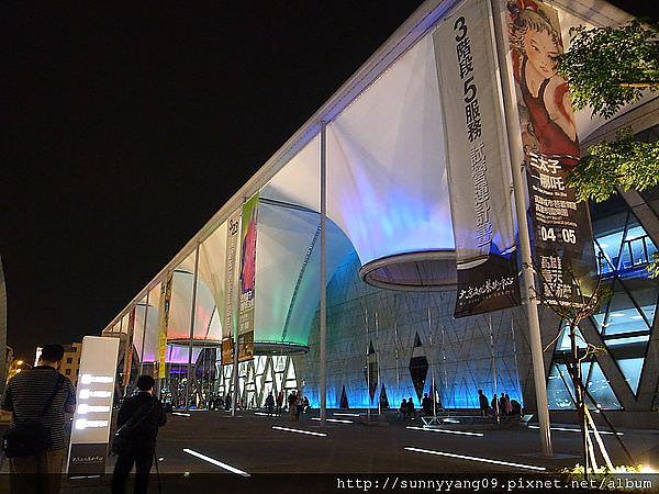 【高雄景點】大東文化藝術中心