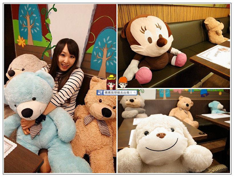 【台南安平】充滿熊熊的歡樂親子餐廳!麥多古堡童話餐廳~